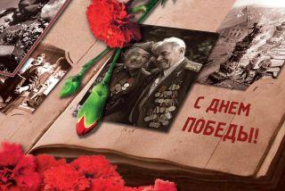 Концерт ко Дню Победы в Великой Отечественной Войне фото 1