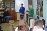 Открытие Года театра в Центральной библиотеке им. Ю. Гагарина г. Новочебоксарск фото 1